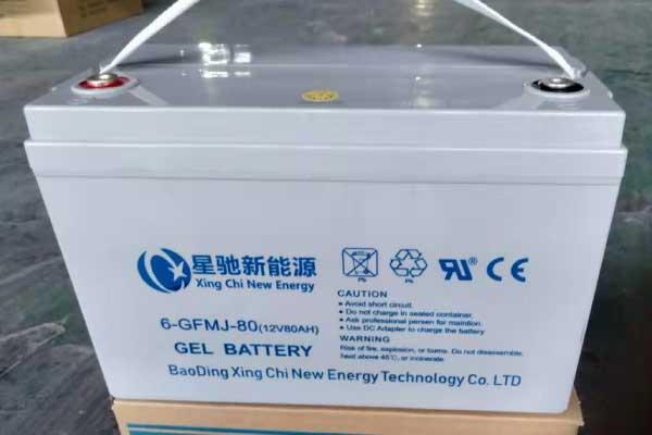 太阳能光伏蓄电池